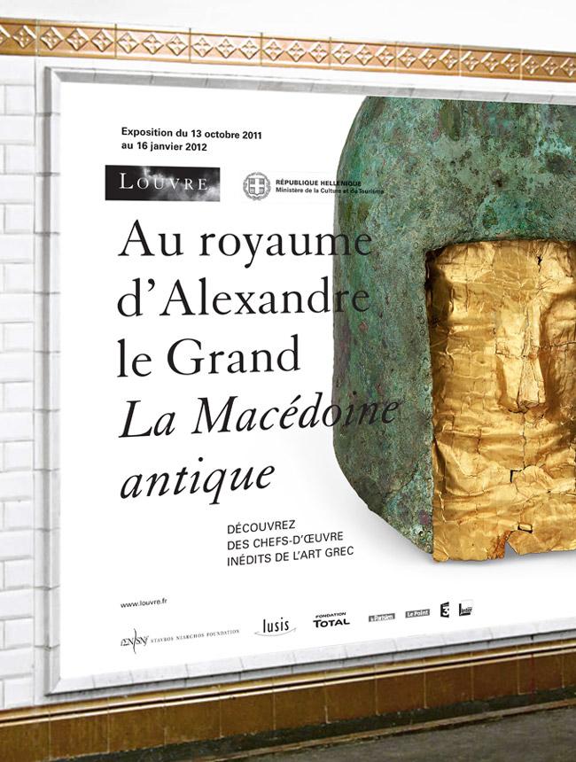 2-julierichard-affiches-louvre
