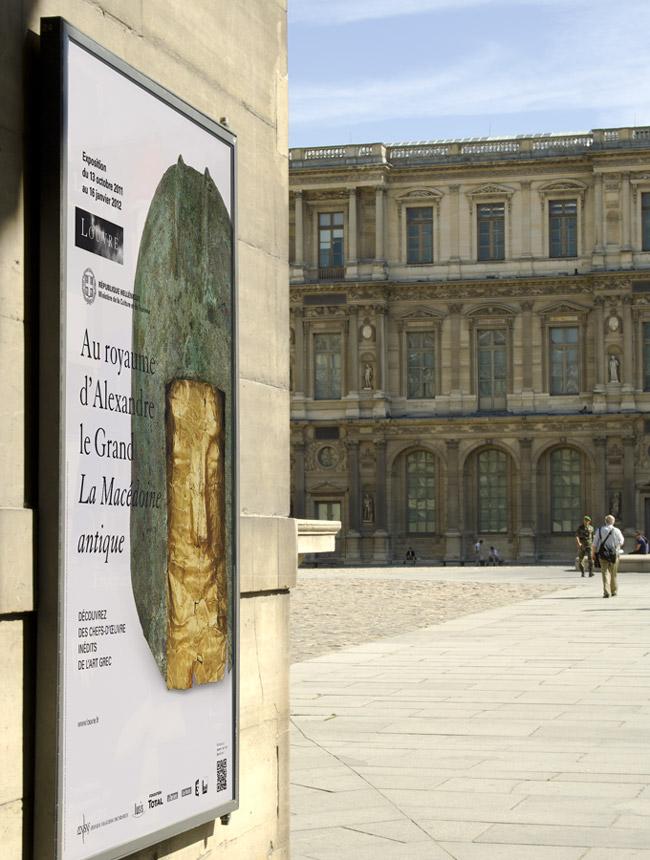 3-julierichard-affiches-louvre