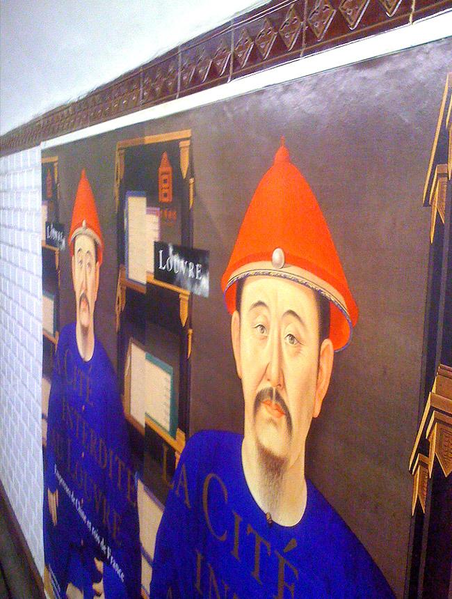 8-julierichard-affiches-louvre